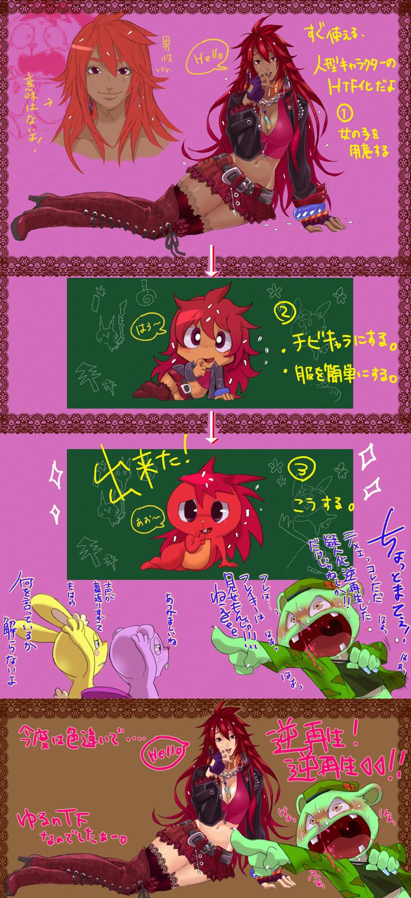 flaky tree anime friends happy Powerpuff_girls_z