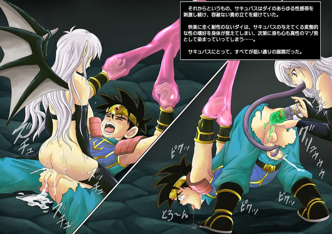 quest: no dai dragon daibouken Clash of clans xxx porn