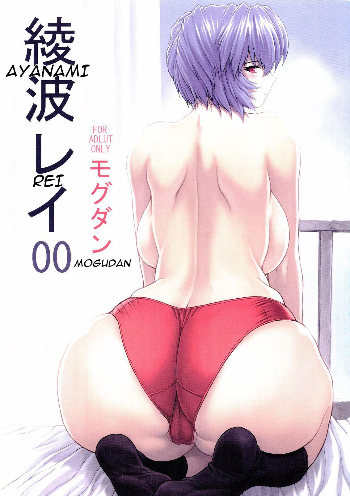 re:zero_kara_hajimeru_isekai_seikatsu Kenichi the mightiest disciple nude