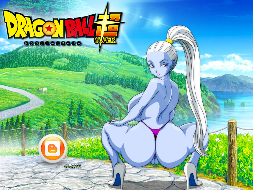 dragon super ball o zen Bloodstained ritual of the night faerie wing