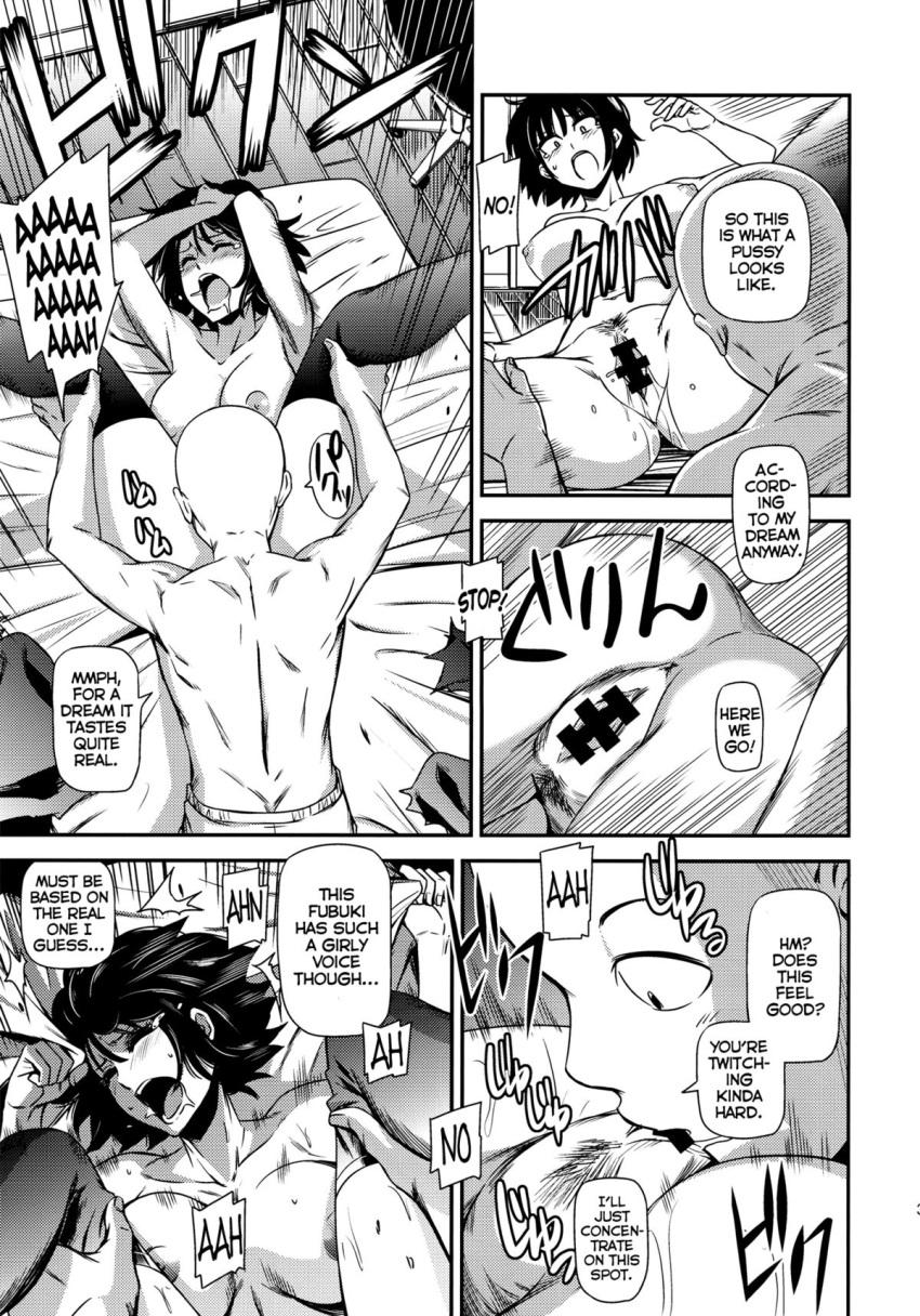 slingshot s punch one man Mortal kombat female characters nude