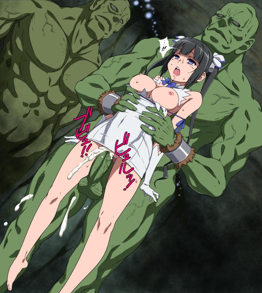 wo machigatteiru ni dungeon deai motomeru wa no Isekai maou to shoukan uncensored