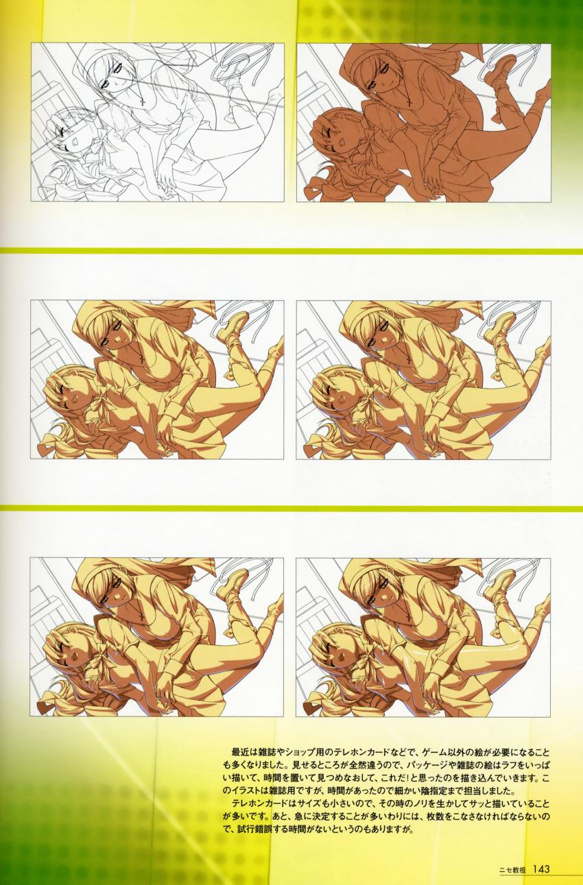 everybody large art loves chests Renkin san-kyuu magical? pokaan